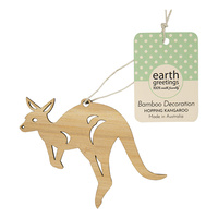 Bamboo Decoration - Hopping Kangaroo